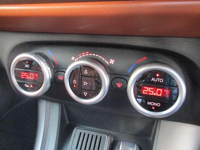 きめ細かい温度設定を可能にする左右独立調整式フルオートエアコン!