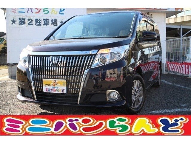 ■関西最大級!維持費が安い!5ナンバーサイズのミニバン専門店■