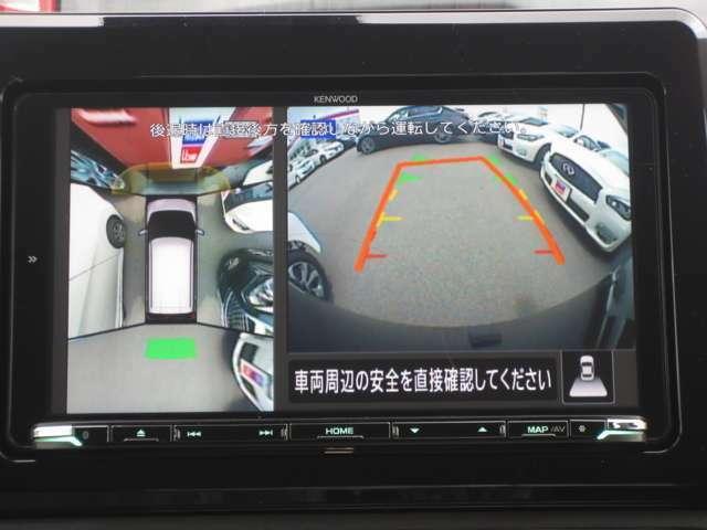 車庫入れが苦手な方も上空から見下ろすかのような「トップビュー」など、4つの画面の切り換えで周囲を確認できるアラウンドビューモニター☆