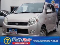 ダイハツ MAX の中古車 Wエアバック 静岡県浜松市中区 1.0万円