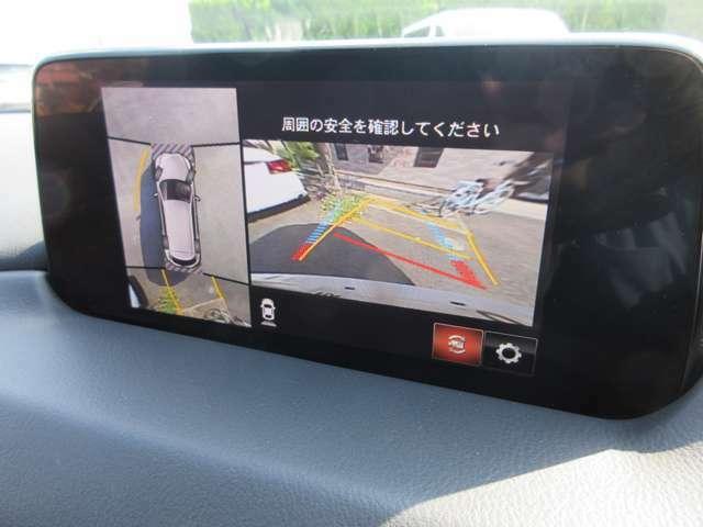 マツダコネクトナビには先進の安全装備の360°ビューモニターが搭載しております。