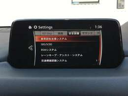 【マツダコネクトナビ】!!運転がさらに楽しくなりますね!! ◆DVD再生可能◆フルセグTV◆Bluetooth機能あり