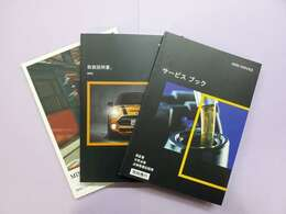■禁煙車 ■取扱説明書 ■新車時保証書 ■ディーラー点検記録簿(H30、31)