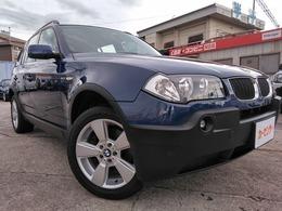 BMW X3 2.5i 4WD 紺ネイビー9/30マデノケッサンスエール
