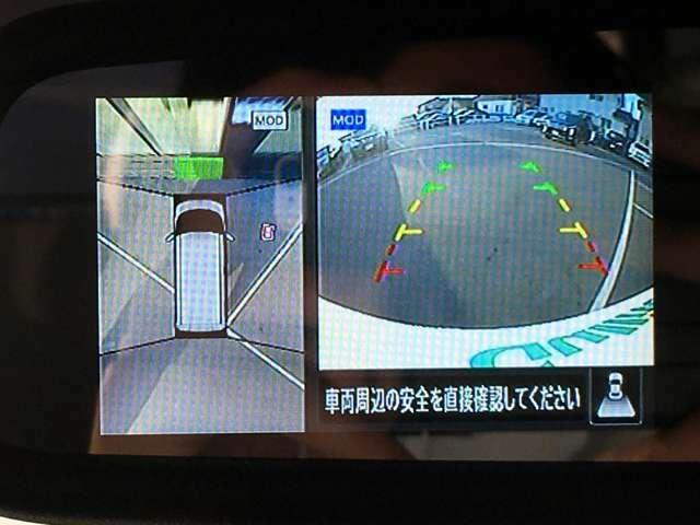 【アラウンドビューモニター】駐車時に全方位の確認もできますので、大きな車の運転で不安な方も安心してお乗りいただけます♪