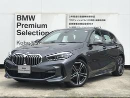 BMW 1シリーズ 118i Mスポーツ DCT ナビPKG純正18AWワイヤレスチャージ