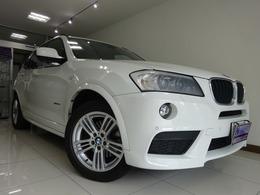 BMW X3 xドライブ20d Mスポーツパッケージ ディーゼルターボ 4WD ワンオーナー車  パワーバックドア
