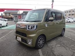 トヨタ ピクシスメガ 660 Gターボ SAIII