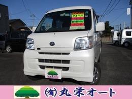 トヨタ ピクシスバン 660 クルーズ ハイルーフ ナビ テレビ パワーウインド キーレス