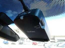 純正ドライブレコーダーを装備!有事の際の記録も場ばっちり!