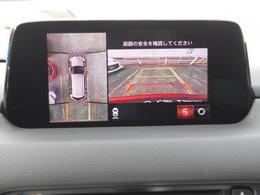 前後左右に取り付けられた4つのカメラを使い、車を上空から見たような疑似画面を作り、駐車をサポート致します。シーンに応じてフロントワイドモニターやサイドモニターなど、切り替え可能です!