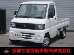 三菱 ミニキャブトラック 660 Vタイプ 4WD エアコン・パワステ付き