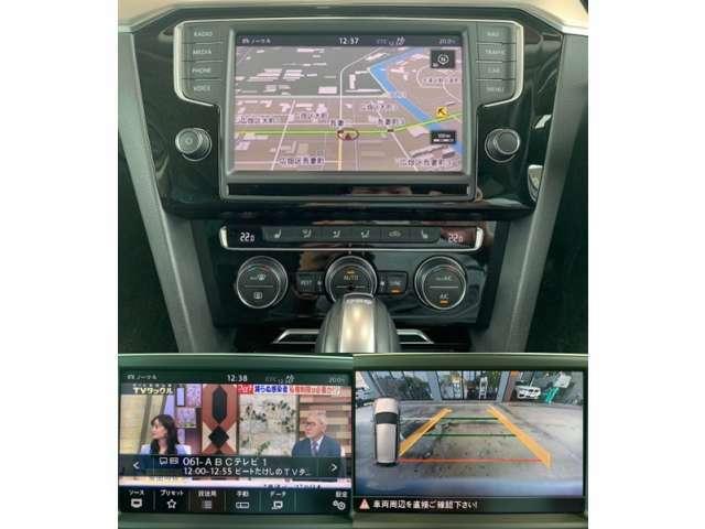 ディスカバープロ搭載です!ナビゲーションはもちろんフルセグTV、Bluetoothオーディオご利用頂けます!!