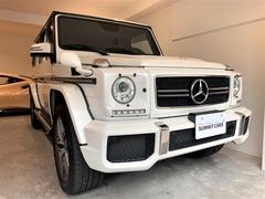 メルセデスAMG Gクラス の中古車 G63 ロング 4WD 東京都港区 970.0万円