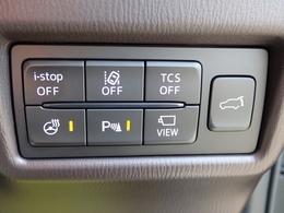 環境と燃費にやさしいアイストップに安全な走行をサポートする横滑り防止機能・レーンキープアシスト&車線逸脱警報装置・パーキングセンサー・SBS&SCBS・BSMなどなど装備充実☆