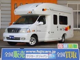 トヨタ グランドハイエース アムクラフト グランキャパ590 FFヒーター 電子レンジ 冷蔵庫