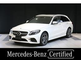 メルセデス・ベンツ Cクラスワゴン C200 アバンギャルド AMGライン レーダーセーフティーP 認定中古車