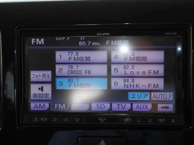 ラジオやCD,DVD,フルセグTVをお楽しみいただけます!!