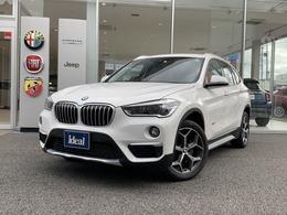 BMW X1 xドライブ 20i xライン 4WD フルセグナビ LEDライト ドラレコ ETC