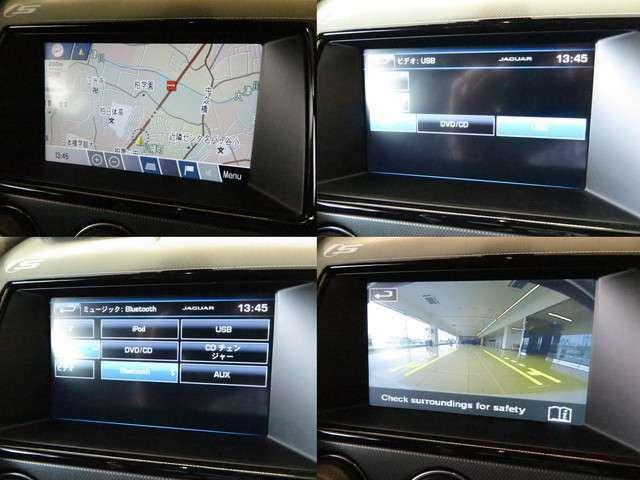 ナビゲーション。Bluetoothなどのメディアにも対応しております。またお持ちのミュージックプレイヤーの接続も可能です。」