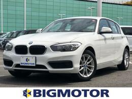 BMW 1シリーズ 118i メモリーナビ/EBD付ABS/横滑り防止装置