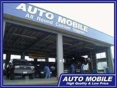 欧州車・アメ車・RV等、大型車など3台まで入庫可能!