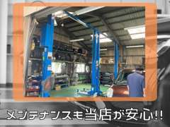 国産/輸入車まで対応する高性能テスターAUTELを使い、納車整備からアフターサービスまで幅広く対応いたします!