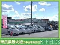奈良県最大級の中古車販売店 (有)K-FIELDS null