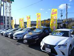 ☆国道286号線沿い☆黄色い旗が目印です(*^。^*)