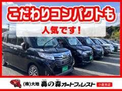 JU日本中古自動車販売協会連合会に加盟しております。中古車だからこそ安心頂けるようスタッフ一同頑張っております!