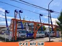 アイミ AUTO CLUB null