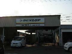 整備工場を併設しています。車検・点検・整備・板金など何でももおまかせ下さい!