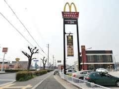 産業道路沿い、マクドナルド川西加茂店の隣にございます