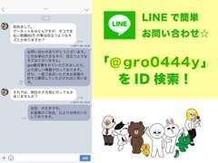 全車、12ヶ月10,000kmの無料保証付きです!!商品に自信を持っているからこそできる長期保証!