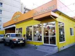 東京都内最大級ランクル専門店!中央道調布ICから5分、東名高速川崎ICから約20分、国道20号線(甲州街道)沿いです。