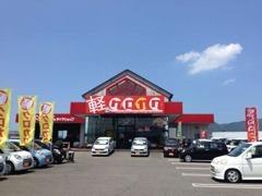 軽のクロカワ観音寺店はオールメーカー150台展示中!地域最大級の軽未使用車専門店です。皆様のご来店お待ちしています!