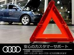 ■納車後は認定中古車保証・ロードサービスが付帯されます。