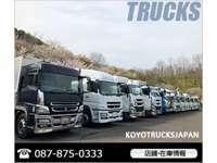 KOYO TRUCK'S JAPAN null
