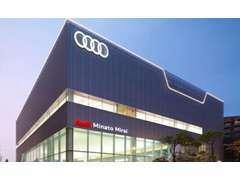 アウディジャパン販売グループ Audi Approved Automobile みなとみらい こちらのお車も当店にてご案内可能で御座います。