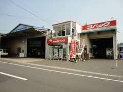国道11号線沿いに中古車展示場・さらに北に本社があります。