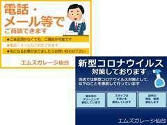 ◆電話・メールでの商談承ります!お気軽にご連絡下さい♪