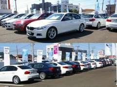 BMW認定中古車を常時50台以上在庫しております。