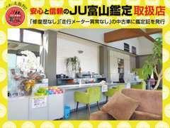 ☆店内は白を基調に広々と開放的な空間になっております♪ご家族そろって、お気軽にご来店下さいね(^^♪ お待ちしております!
