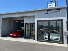BMW・アウディ・ベンツなど輸入車中心に様々な車種を取り揃えております。