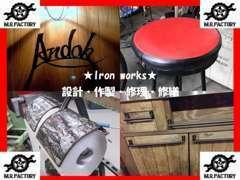 ★Iron Works★思い出の家具の修繕・リメイク、一点ものの家具設計・作製いたします!