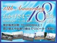 TOP AUTO 郡山店 軽自動車プロショップ