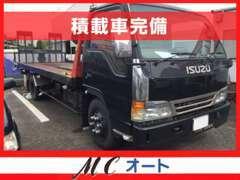 ◇積載車完備◇遠方納車も承りますのでお気軽に御問い合わせ下さい!事故車輌の引き取りも可能ですので迅速に対応します!