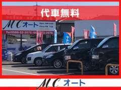 ◆代車無料◆代車料金がかかってしまい購入を断念…そんな経験ありませんか?? 当店は代車を無料で貸し出します!