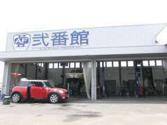 当社認証整備工場です。車検、点検整備、修理などお気軽にご相談下さい!