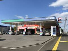 国道12号線沿いにあるコスモ石油江別店が当店になります!